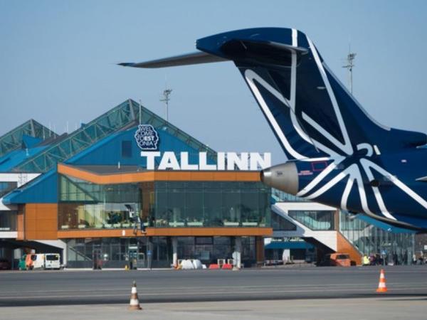 Avropanın ən yaxşı aeroportları müəyyənləşib