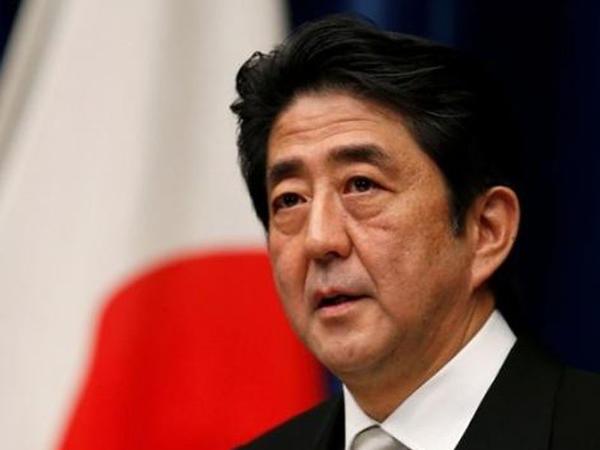 Yaponiya Çin arasında vacib görüş