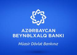 Azərbaycan Beynəlxalq Bankı yeni biznes-plan tətbiq edəcək