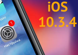 Apple iPhone 5 sahiblərini iOS 10.3.4 yeniləməsinə məcbur edir