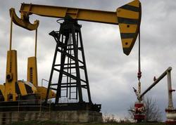 İranın tarixində ikinci ən böyük neft yatağı kəşf edildi