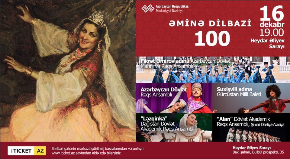 Əminə Dilbazi - 100
