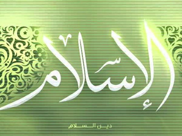 Dinin həqiqi olmasının meyarı nədir?