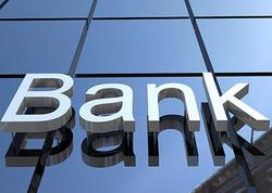 Azərbaycanın bank sektoru Bazel III standartlarına keçməyə hazırlaşır