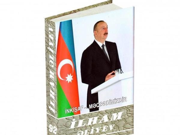 """""""İlham Əliyev. İnkişaf - məqsədimizdir"""" çoxcildliyinin 92-ci kitabı çapdan çıxıb"""