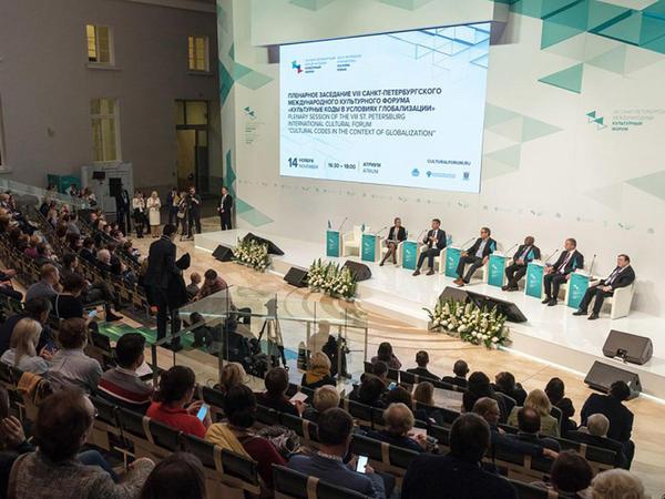 Azərbaycan nümayəndə heyəti VIII Beynəlxalq Sankt-Peterburq Mədəniyyət Forumunda iştirak edir - FOTO