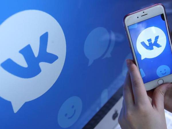 VKontakte 2020-ci ilin əvvəlində bu funksiyanı tətbiq edəcək