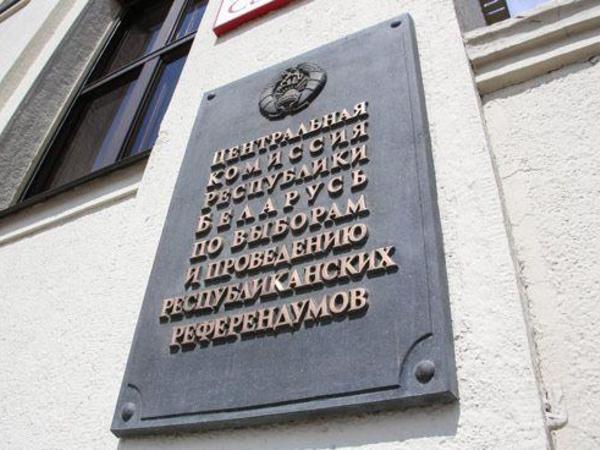"Belarus MSK: Seçici aktivliyi 60 faizi keçib - <span class=""color_red"">YENİLƏNİB</span>"