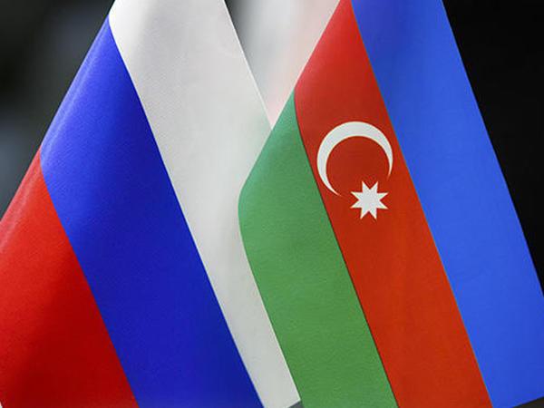 Azərbaycan-Rusiya Regionlararası forumu keçiriləcək