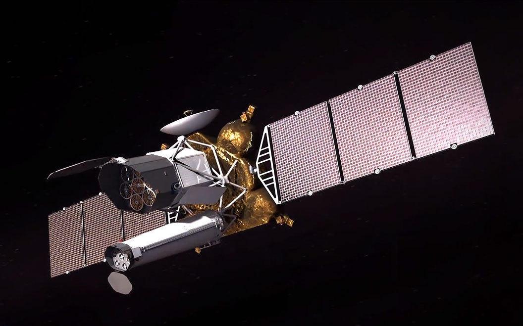 Yeni kosmik teleskop Kainatı müşahidə edir