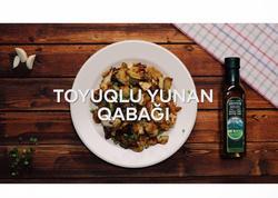 Zeytun yağı ilə hazırlanmış Toyuqlu yunan qabağı - VİDEO