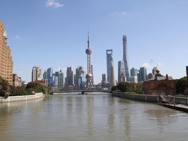 Çinin biznes və maliyyə mərkəzi - FOTO