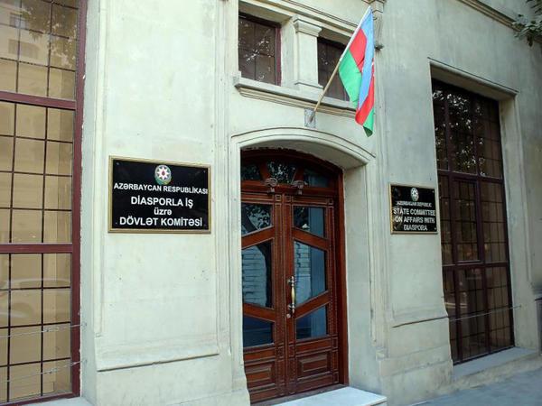 Deputat Dövlət Komitəsinin adının dəyişdirilməsini təklif edib