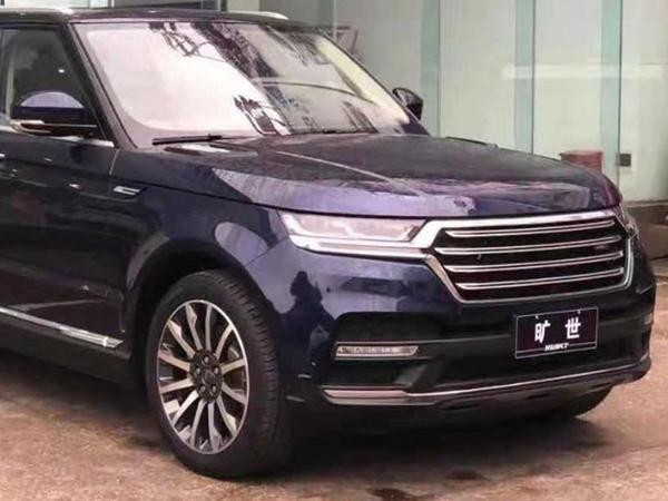 """Çinlilər """"Range Rover""""in oxşarını istehsal etdilər - Əslindən on dəfə ucuzdur"""