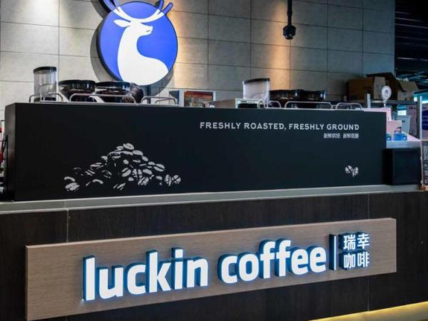 Luckin Coffee-nin qurucusu milyarder olub