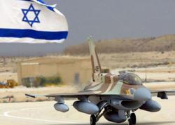 İsrail ordusu Suriyanı vurduğunu rəsmən elan edib