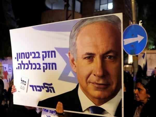 Benyamin Netanyahu rüşvət, fırıldaqçılıq, səlahiyyətlərindən sui-istifadə etməkdə ittiham olunur
