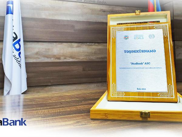 """AtaBank """"Qlobal Sahibkarlıq Həftəsi""""ndə təltif edildi"""
