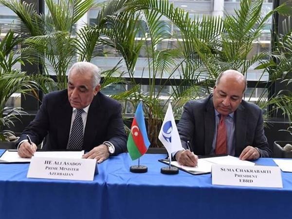 Azərbaycan AYİB-in donor ölkələr icmasına qoşulur