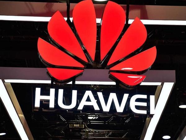 """""""Huawei"""" şirkəti Çində güclü superkompüter tikir"""