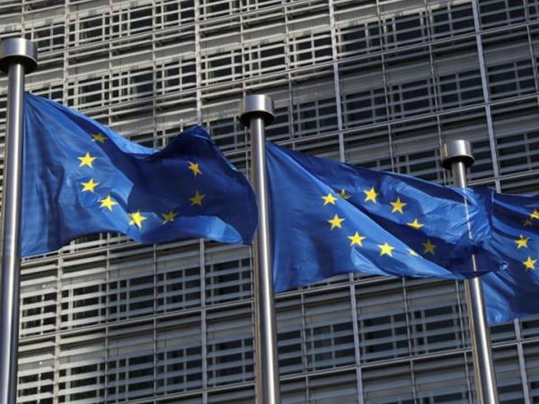 Avropa Birliyi Google-ı yenidən araşdıracaq