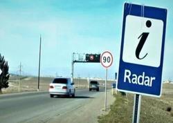 """Radarlar avtomobilinizin sürətini neçə metrdən ölçə bilir? - <span class=""""color_red"""">Sirləri öyrənin!</span>"""