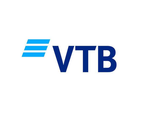Bank VTB (Azərbaycan) Azərbaycan-Rusiya hökumətlərarası komissiyanın iclasında iştirak edib