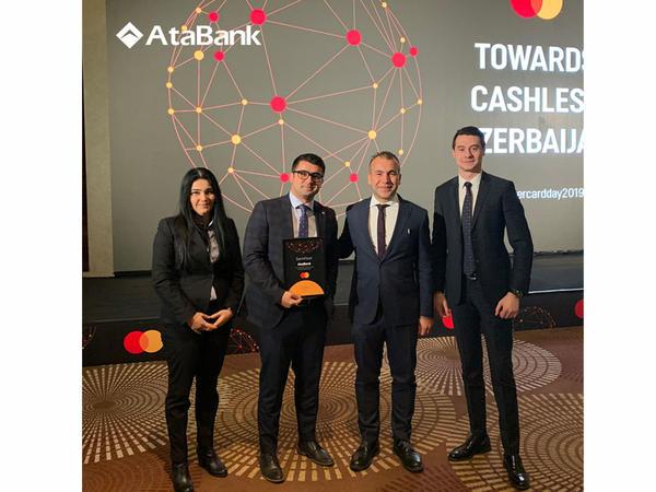 AtaBank yenidən Mastercard tərəfindən mükafatlandırıldı