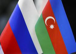 Azərbaycan-Rusiya İşgüzar Şurasına 145 şirkət və təşkilat daxildir