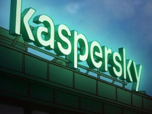 Kaspersky bu dəfə smartfon dünyasına addım atdı