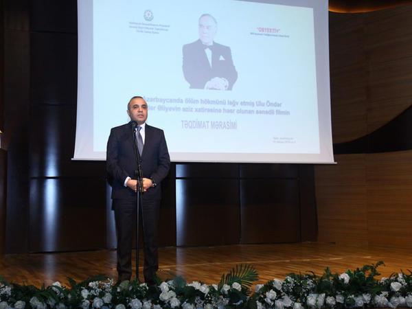 Beynəlxalq Muğam Mərkəzində Ulu öndər Heydər Əliyevin xatirəsinə həsr olunan tədbir keçirilib