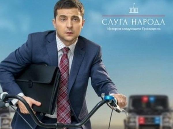 Rusiyada Zelenskinin çəkildiyi serialın efir yayımı dayandırıldı