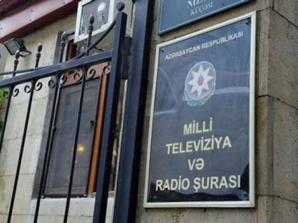 """Yeni radio kanalının açılması ilə bağlı müsabiqə başa çatıb, <span class=""""color_red"""">5 iddiaçı var</span>"""