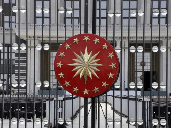 """Türkiyə Prezident Administrasiyası ABŞ Senatının qərarına münasibət bildirdi: <span class=""""color_red"""">Təhlükə altına alır...</span>"""