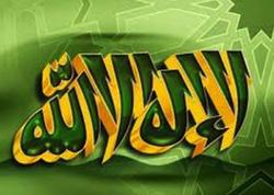 «Lə iləhə illəllah» zikrinin savabı