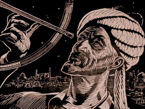 Müsəlmanlara mənsub, lakin başqalarına aid edilən elmi kəşflər
