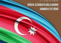 DTX Dünya Azərbaycanlılarının Həmrəyliyi Günü və Yeni il münasibətilə media mənsublarını təbrik edib - FOTO