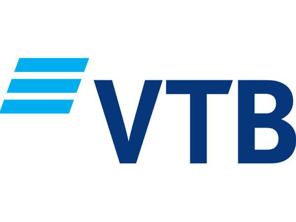 Bank VTB (Azərbaycan) ASC Wincor-Nixdorf bankomatları üçün kasetlərin alınması ilə əlaqədar AÇIQ TENDER ELAN EDİR