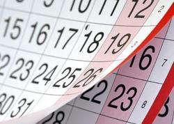 Martda 14 gün iş olmayacaq