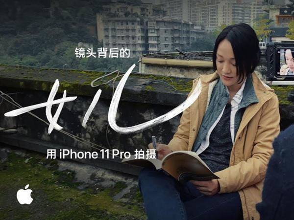 Apple Çin yeni ili ərəfəsində mini film çəkdi – VİDEO