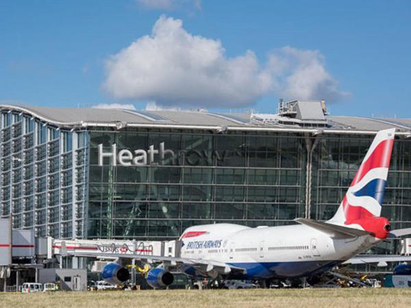 Hitrou aeroportunda dronları izləyən sistem quraşdırılıb