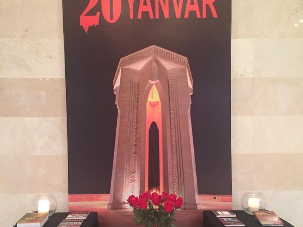 Heydər Əliyev Sarayında 20 Yanvar faciəsinin 30-cu ildönümü ilə əlaqədar geniş anım tədbiri keçirilib