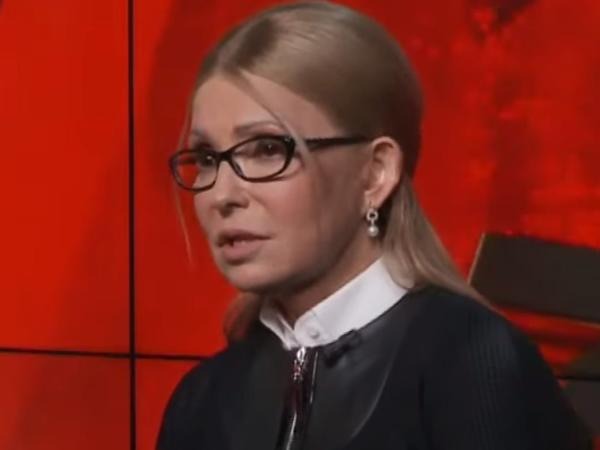 """""""Ukraynanın ləğvi prosesi başlayıb"""" - <span class=""""color_red"""">Timoşenko </span>"""
