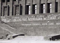 """&quot;20 Yanvar faciəsi Qorbaçov başda olmaqla cinayətkar imperiyanın Azərbaycana qarşı xəyanətkar siyasəti idi&quot; - <span class=""""color_red"""">Aydın Tağıyev</span>"""