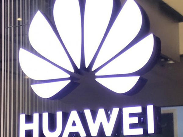 Huawei bu şəxslər üçün 20 milyon funt sterlinq ayırdı