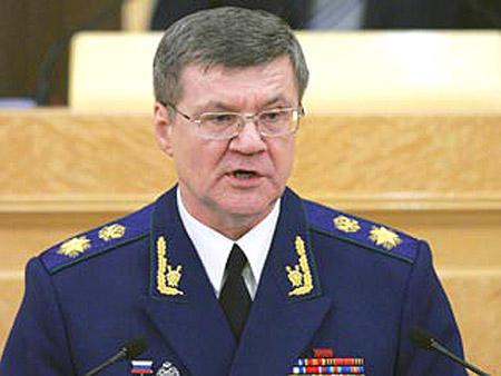 Rusiyanın Baş prokuroru vəzifəsini tərk edir