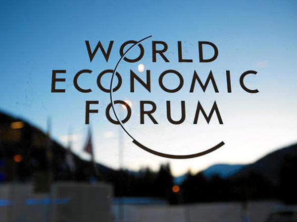 """&quot;Davos Forumu ölkəmizin dünyaya iqtisadi-siyasi inteqrasiyasını sürətləndirir&quot; - <span class=""""color_red"""">Ceyhun Əhmədli</span>"""