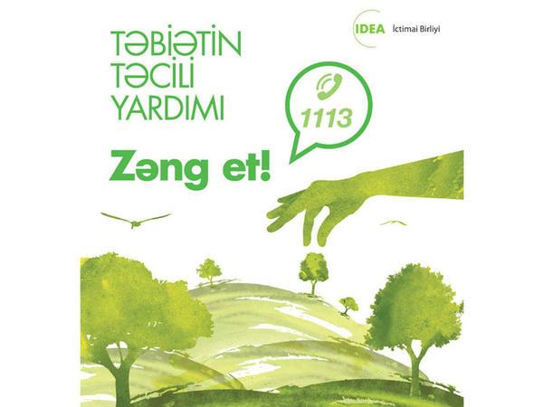 IDEA İctimai Birliyi vətəndaşlara müraciət edib