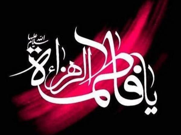Həzrət Fatiməni (s.ə) qəzəbləndirən – Allahı qəzəbləndirib
