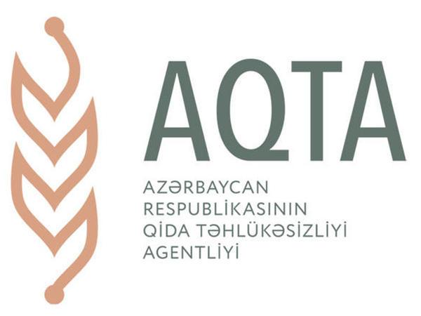 """AQTA-dan növbəti monitorinqlər - <span class=""""color_red"""">Bu dəfə Bərdə və Tərtərdə </span>"""